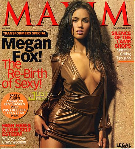 megan-fox-maxim-01.jpg